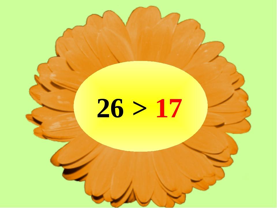 26> 17