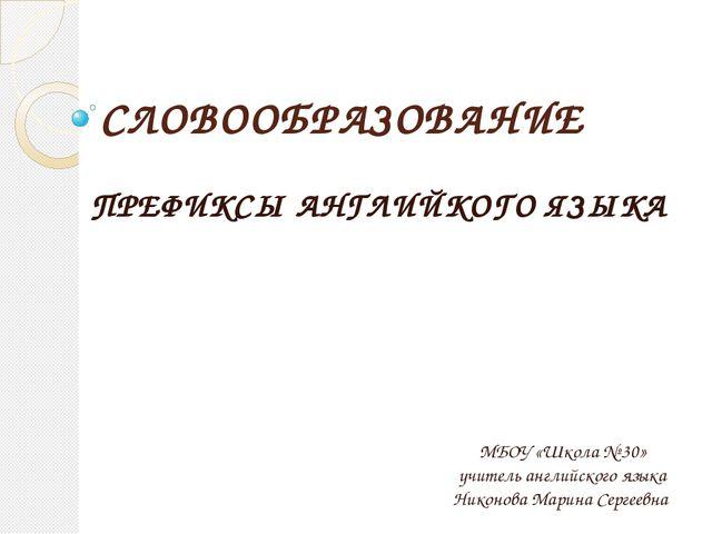 ; Gj Fyukbqcr