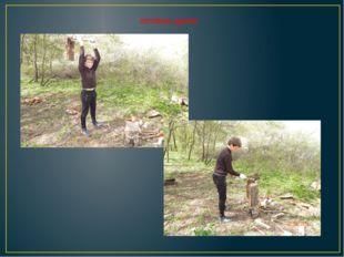 готовим дрова