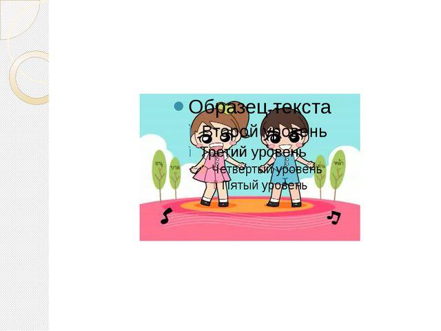 ПоповаАС: