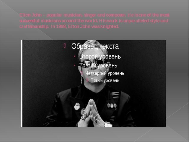 Elton John – popular musician, singer and composer. He is one of the most suc...