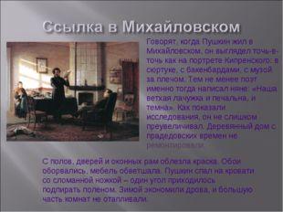 Говорят, когда Пушкин жил в Михайловском, он выглядел точь-в-точь как на порт