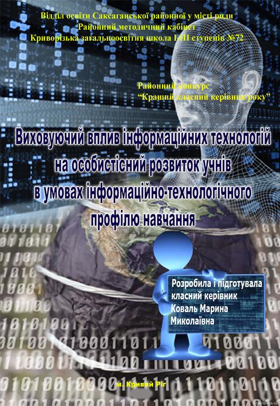 hello_html_7f96e9e5.jpg