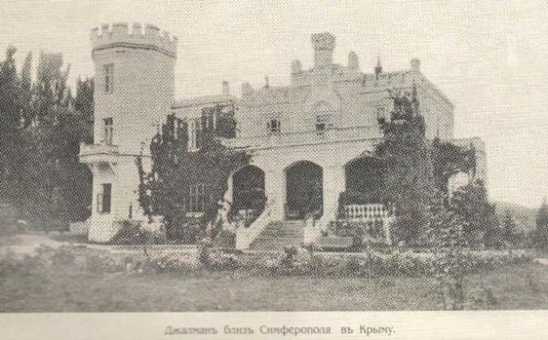 Фото первоначального вида замка Монжене