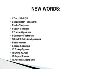 1.The USA-АҚШ 2.Kazakhstan- Қазақстан 3.India-Үндістан 4.Spain-Испания 5.Fran