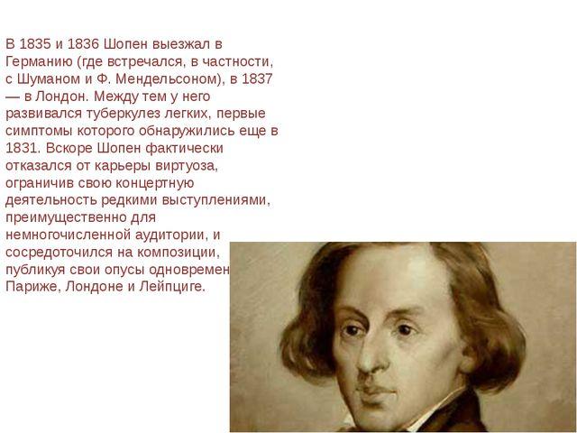 В 1835 и 1836 Шопен выезжал в Германию (где встречался, в частности, с Шумано...