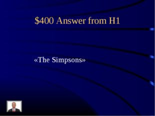 $400 Answer from H1 «The Simpsons»