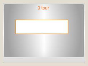 "3 tour A magic ""5"""