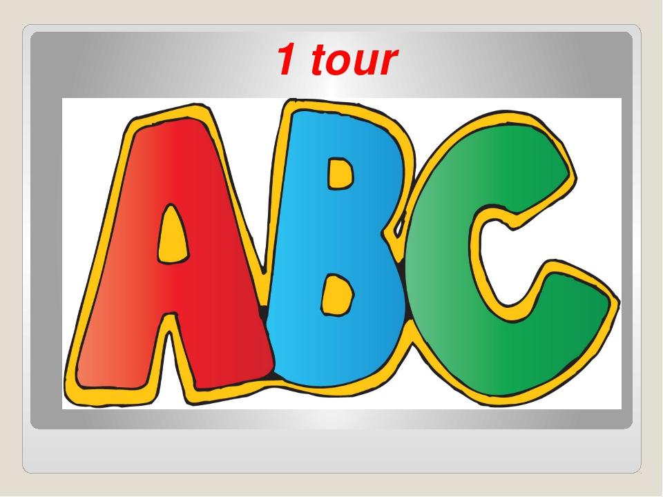 1 tour