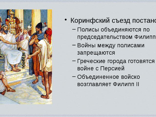 Какие действия Александра, получившего власть, свидетельствуют о нём как о бу...