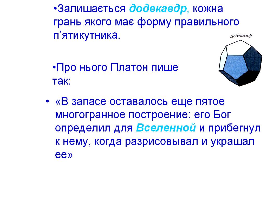 hello_html_7fc331dd.png