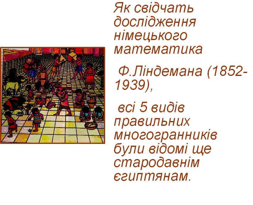 hello_html_m4cf1fd62.png