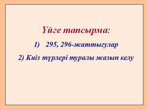 hello_html_7e1f93d4.png
