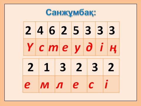 hello_html_m35b951b1.png