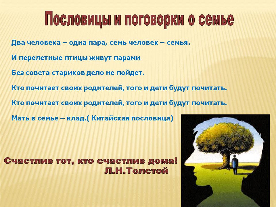 http://tvov.ru/tw_files2/urls_1/1/d-183/183_html_m24d39a37.png