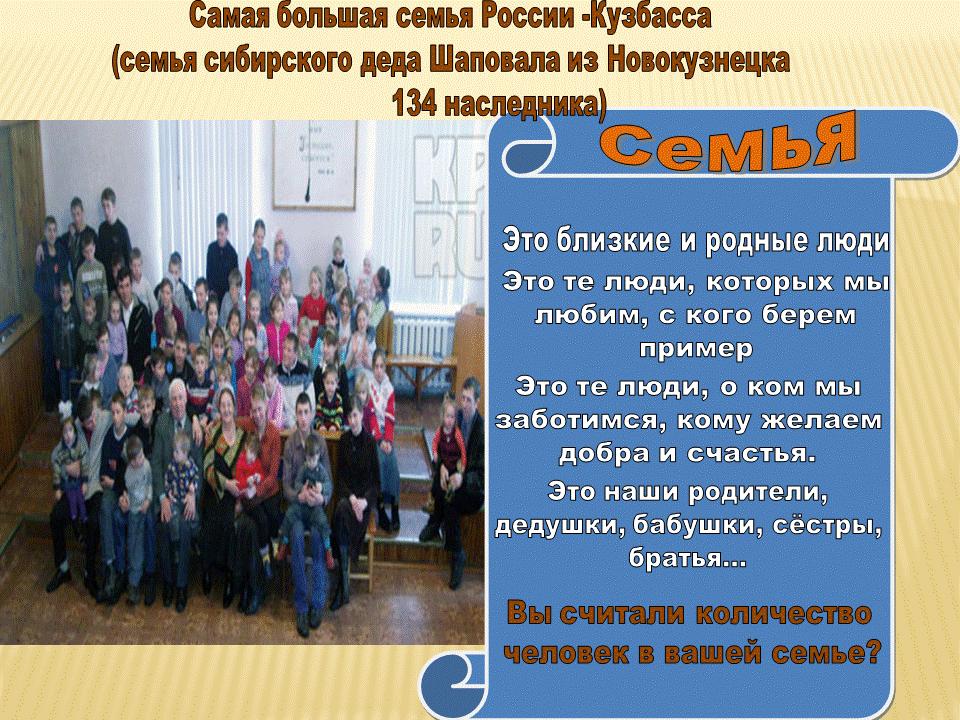 http://tvov.ru/tw_files2/urls_1/1/d-183/183_html_m545bfa2.png