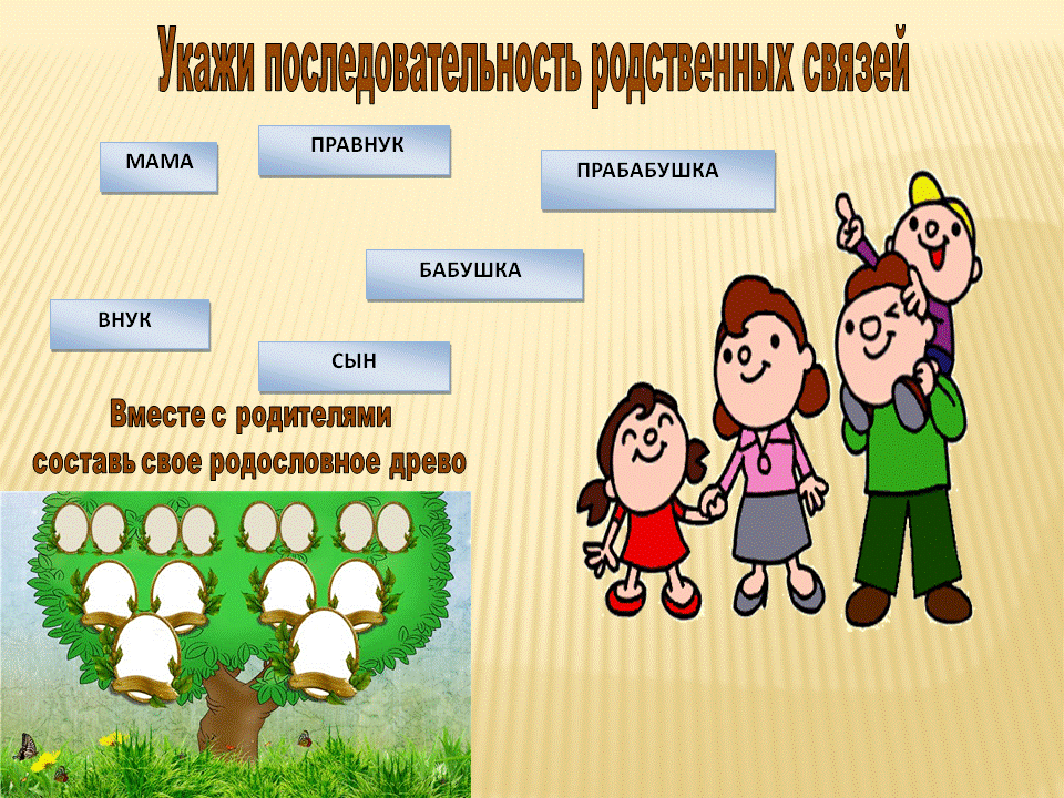 http://tvov.ru/tw_files2/urls_1/1/d-183/183_html_m5a0dcb1f.png