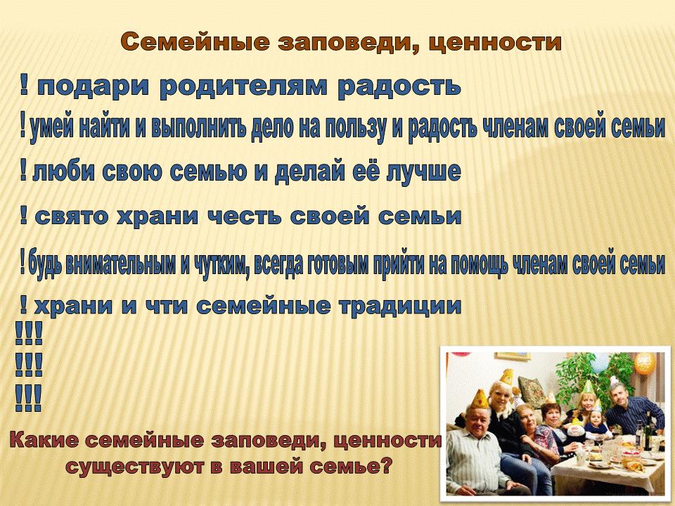 http://tvov.ru/tw_files2/urls_1/1/d-183/183_html_m91a1b5a.png