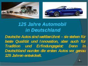 125 Jahre Automobil in Deutschland Deutsche Autos sind weltberühmt – sie steh
