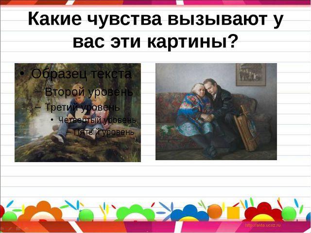 ПОМНИТЕ: попробуйте не наступить, а уступить; не захватить, а отдать; не кул...