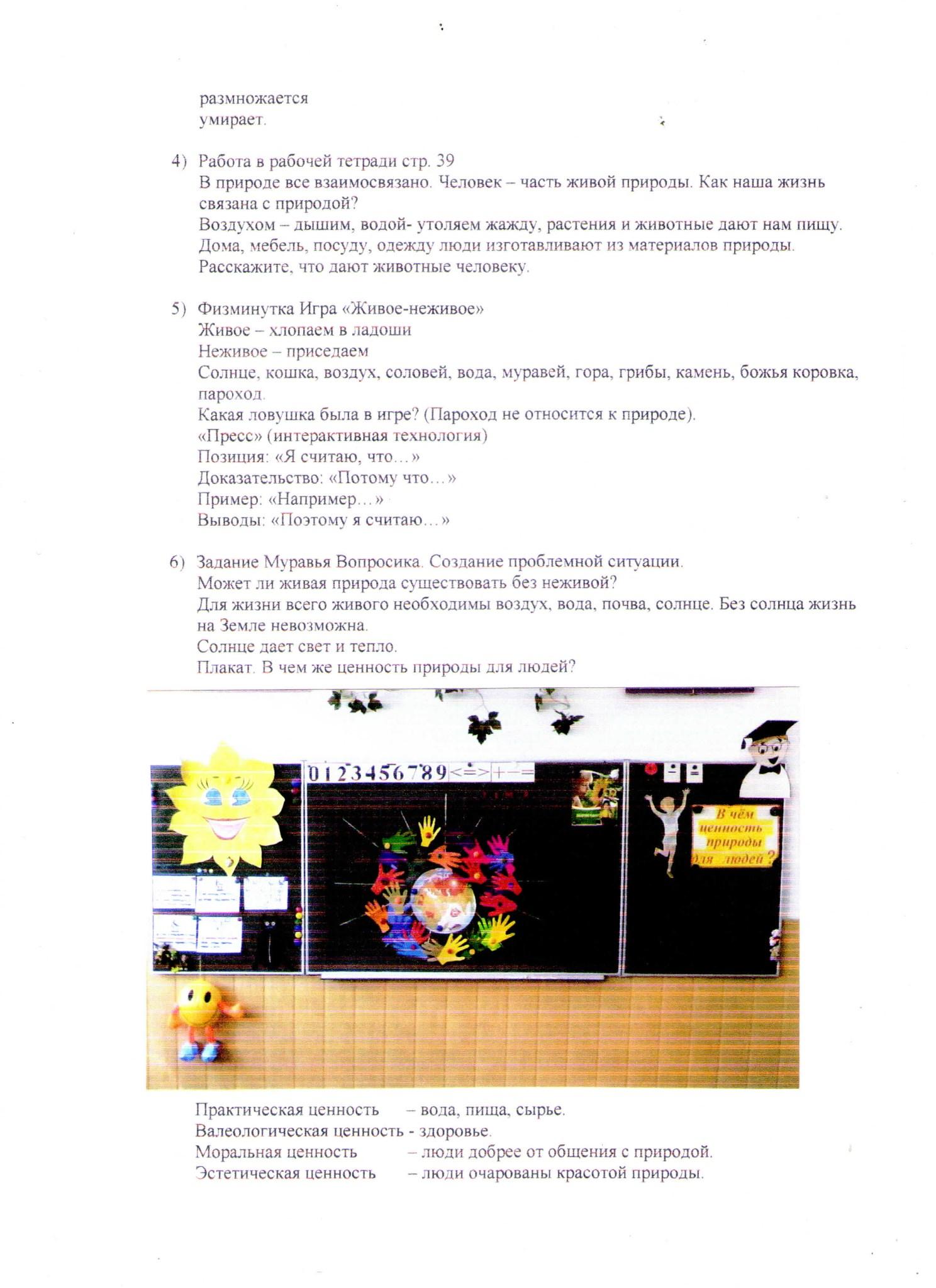 hello_html_m60762964.jpg