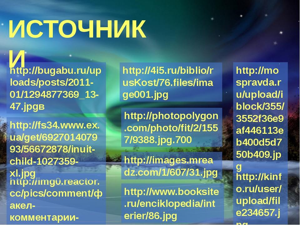 http://bugabu.ru/uploads/posts/2011-01/1294877369_13-47.jpgв http://4i5.ru/bi...