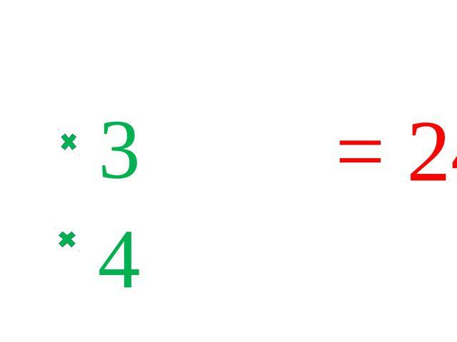 8 3 6 4 = 24