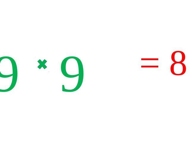 9 9 = 81
