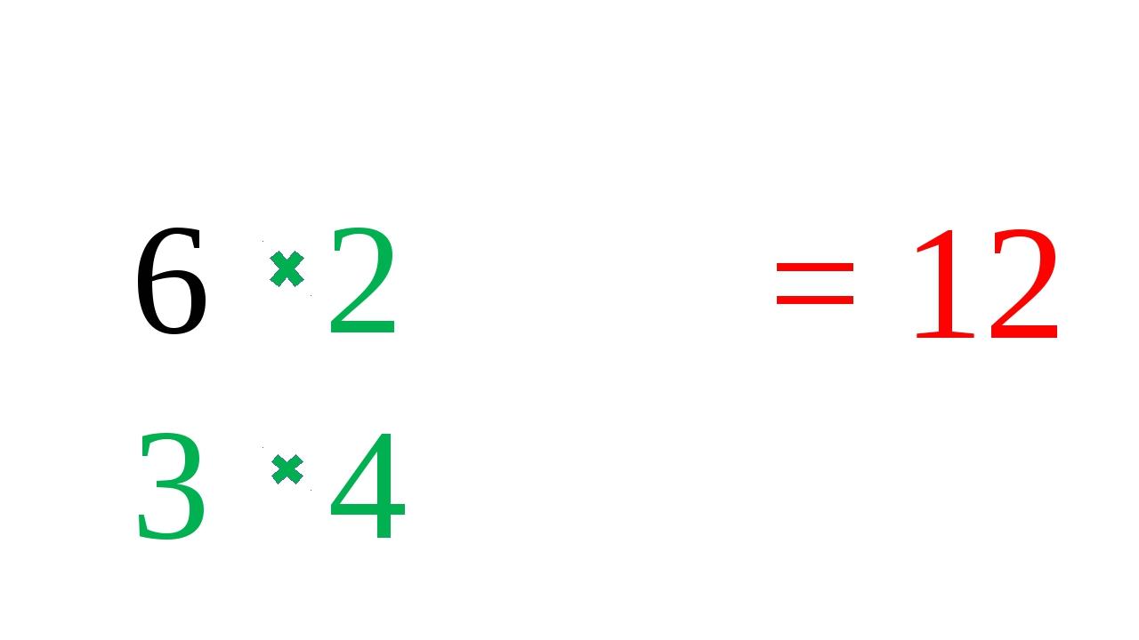 2 3 4 = 12