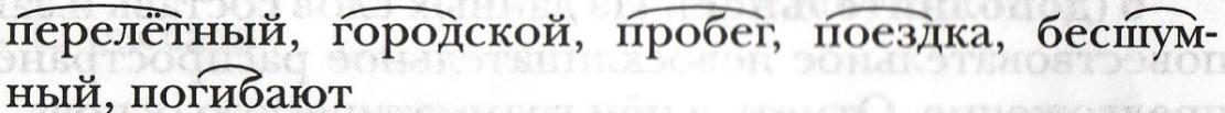 http://fs.nashaucheba.ru/tw_files2/urls_3/1763/d-1762173/1762173_html_m1e248d6c.png