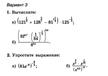 C:\Documents and Settings\Admin\Рабочий стол\3.png
