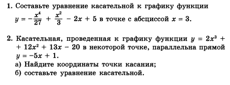 C:\Documents and Settings\Admin\Рабочий стол\12.png