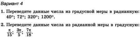 C:\Documents and Settings\Admin\Рабочий стол\14.jpg