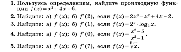 C:\Documents and Settings\Admin\Рабочий стол\5.png