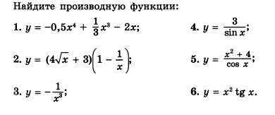 C:\Documents and Settings\Admin\Рабочий стол\4.png