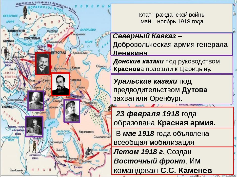 Крым: отели, гражданская война 1918 по 1920 кратко диван