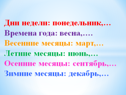 hello_html_2dbd2615.png