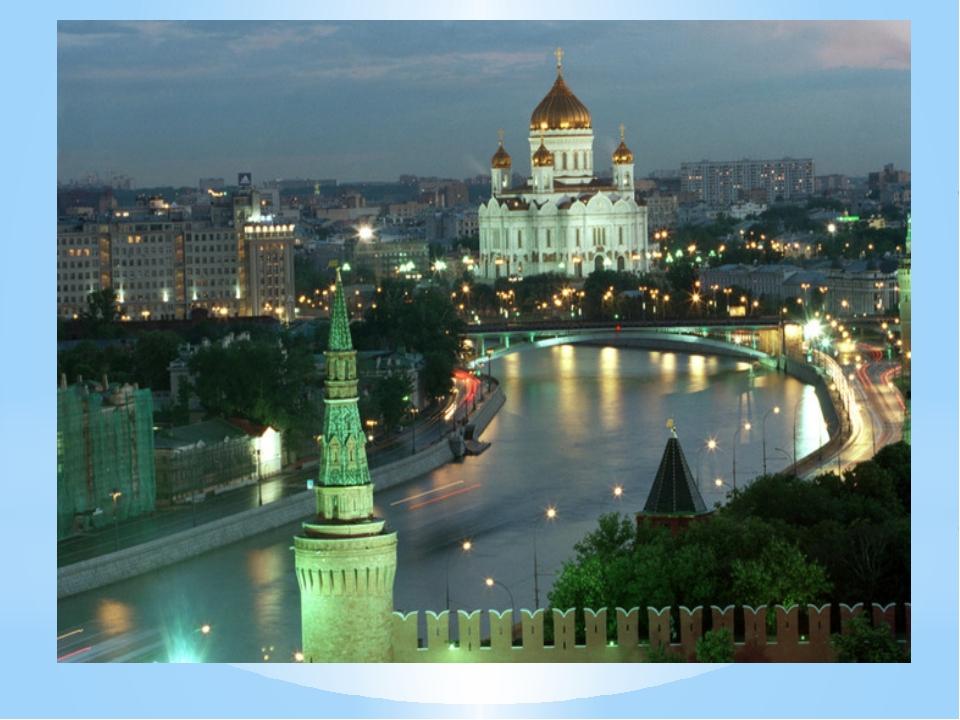Места экскурсии по москве