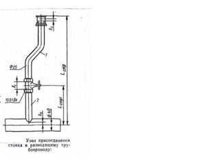 Трубы каких диаметров используются при монтаже данного узла.  Трубы каких ди