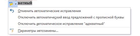 hello_html_5cdb8cf9.png