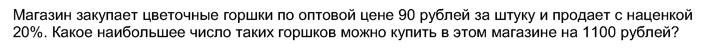 hello_html_m7ccc078.png