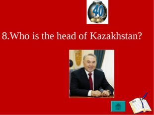 8.Who is the head of Kazakhstan?