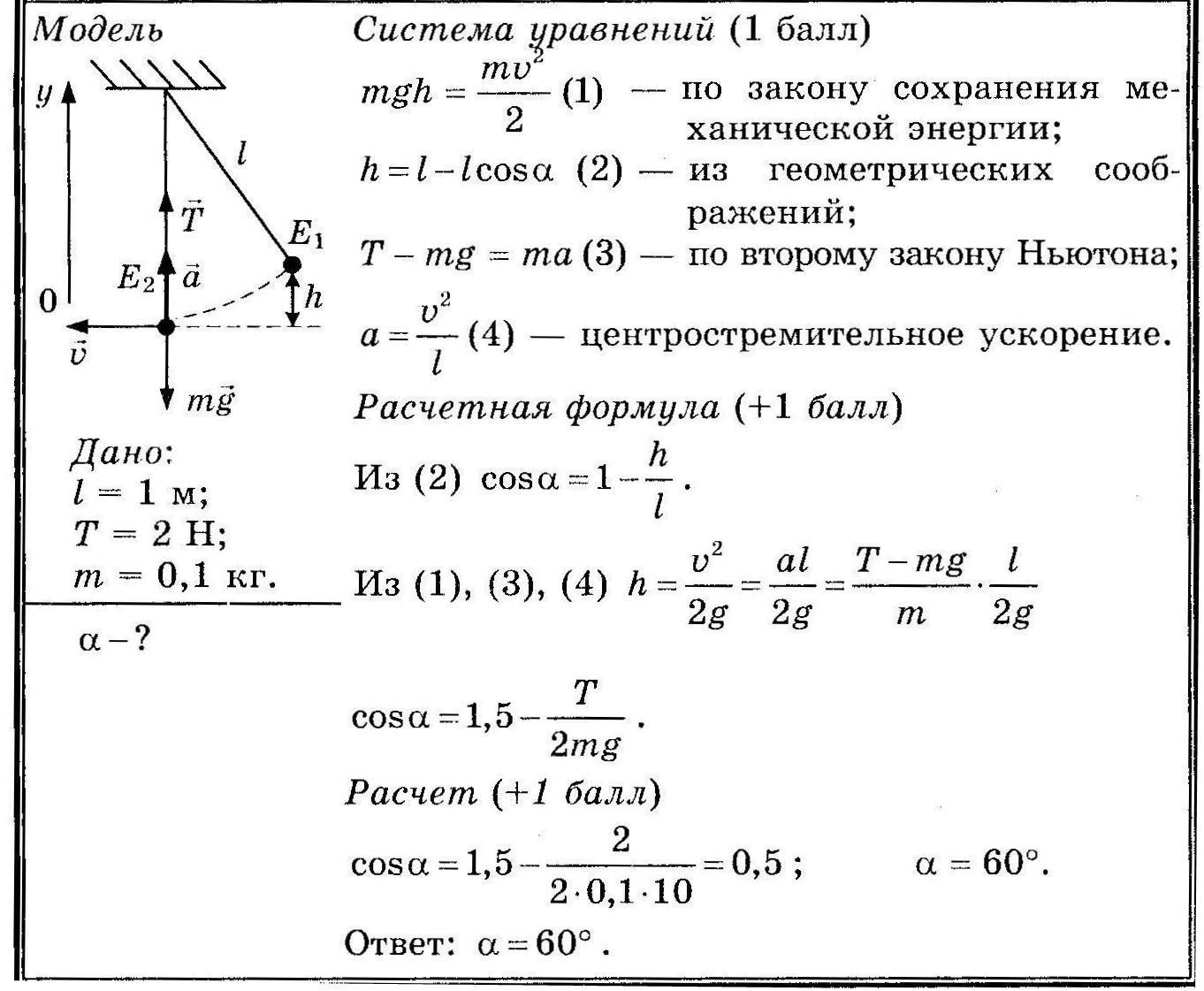 h бланк форма 26 2п 1
