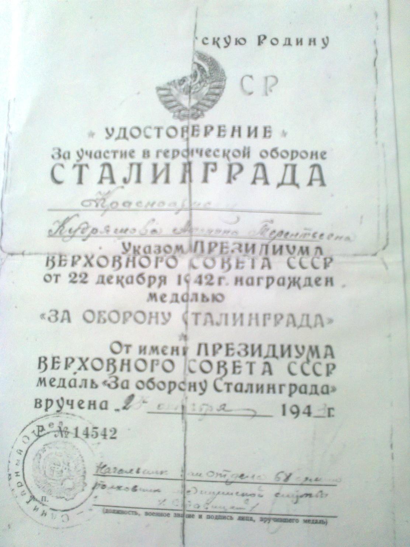 C:\Documents and Settings\Фёдор\Мои документы\Мои рисунки\Ветераны\10090.jpg