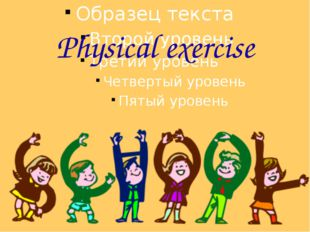 Physical exercise Physical exercise