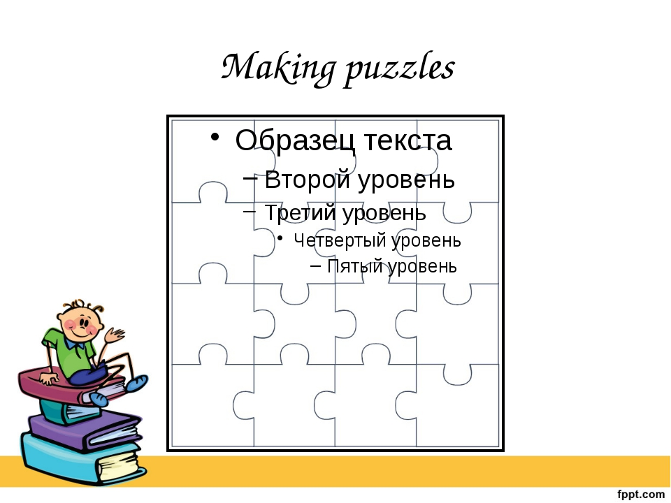 Making puzzles