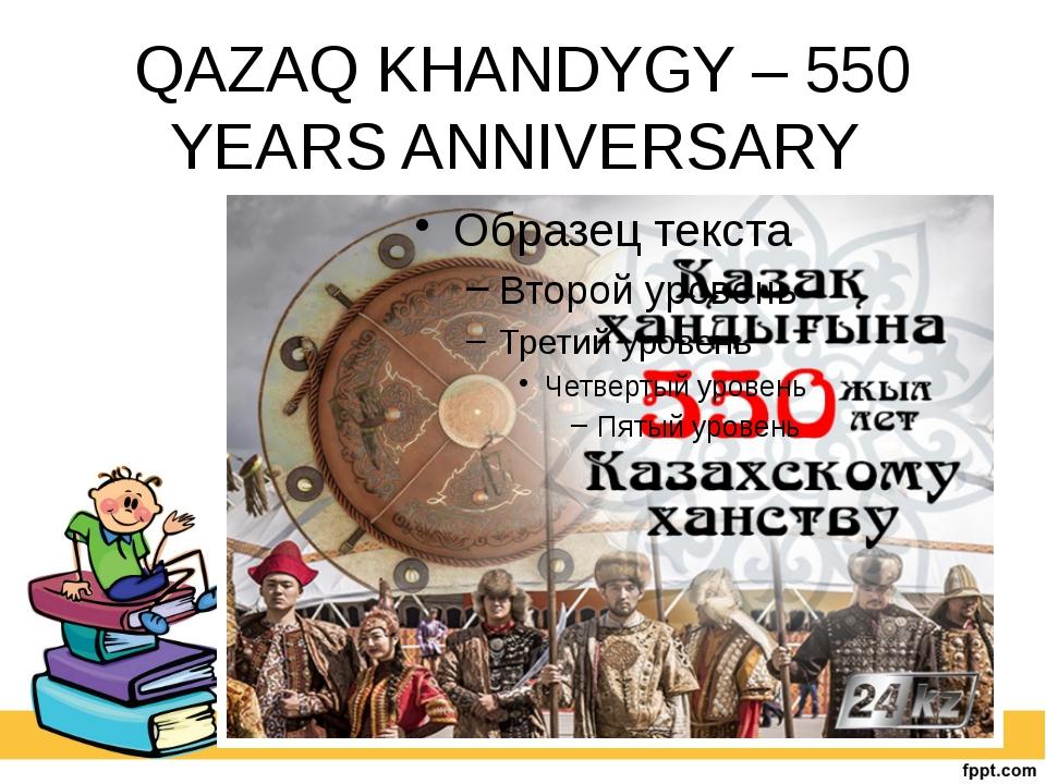 QAZAQ KHANDYGY – 550 YEARS ANNIVERSARY