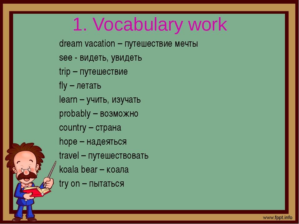 1. Vocabulary work dream vacation – путешествие мечты see - видеть, увидеть t...