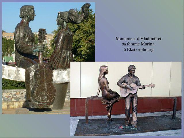 Monument à Vladimir et sa femme Marina à Ekaterinbourg