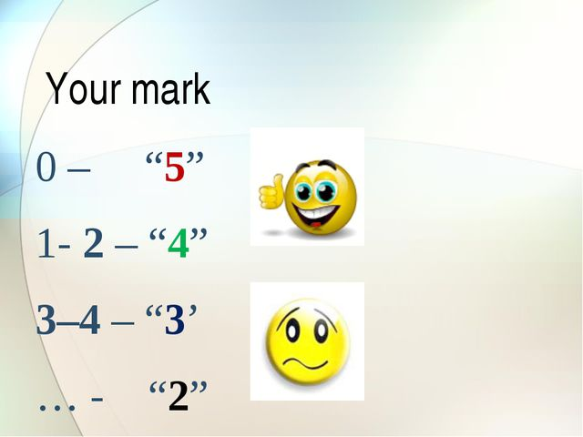 """Your mark 0 – """"5"""" 1- 2 – """"4"""" 3–4 – """"3' … - """"2"""""""